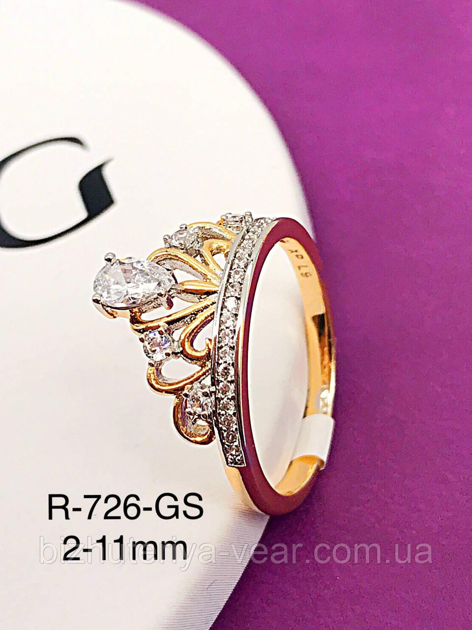 Кольцо Xuping R-726(10)