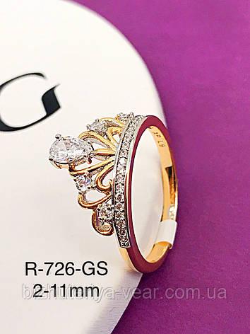 Кольцо Xuping R-726(10), фото 2
