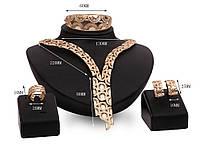 Набор бижутерии: колье, серьги, кольцо, браслет 61154286 - ОПТ