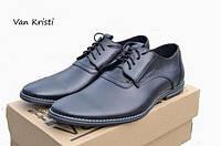 Туфли мужские Van Kristi кожаные черные размер 40, 41, 42, 43, 44, 45
