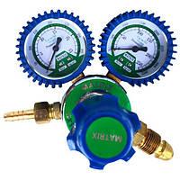 MATRIX Регуляторы давления газа с манометром ISO-9001 Matrix