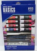 Набор 20 предметов Basics: краски акриловые 12 цветов по 12 мл, 3 кисти, мастихин, карандаш, точилка, ластик,