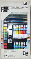 Набор 31 предмет Fine Art: краски аквар. 12 цветов, акварель сухая 12 шт., 3 кисти, мастихин, карандаш, точилк