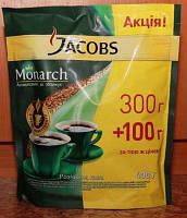 Кофе Якобс Монарх растворимый 400 г. (Jacobs Monarch)