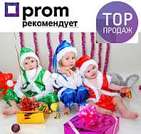 """Детский новогодний карнавальный костюм """"Гномик"""" новый год Красный"""