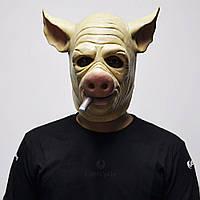 Маска - Человек Свинья
