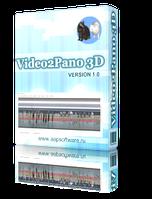 Video2Pano 3D 1.0 (AAP Software)
