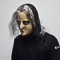 Маска - Страшная Ведьма