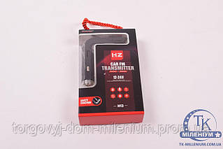 HZ  FM модулятор H13