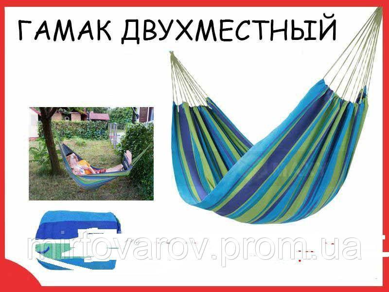 Гамак КХ 3603, 14651 купить в Киеве, цена интернет 80