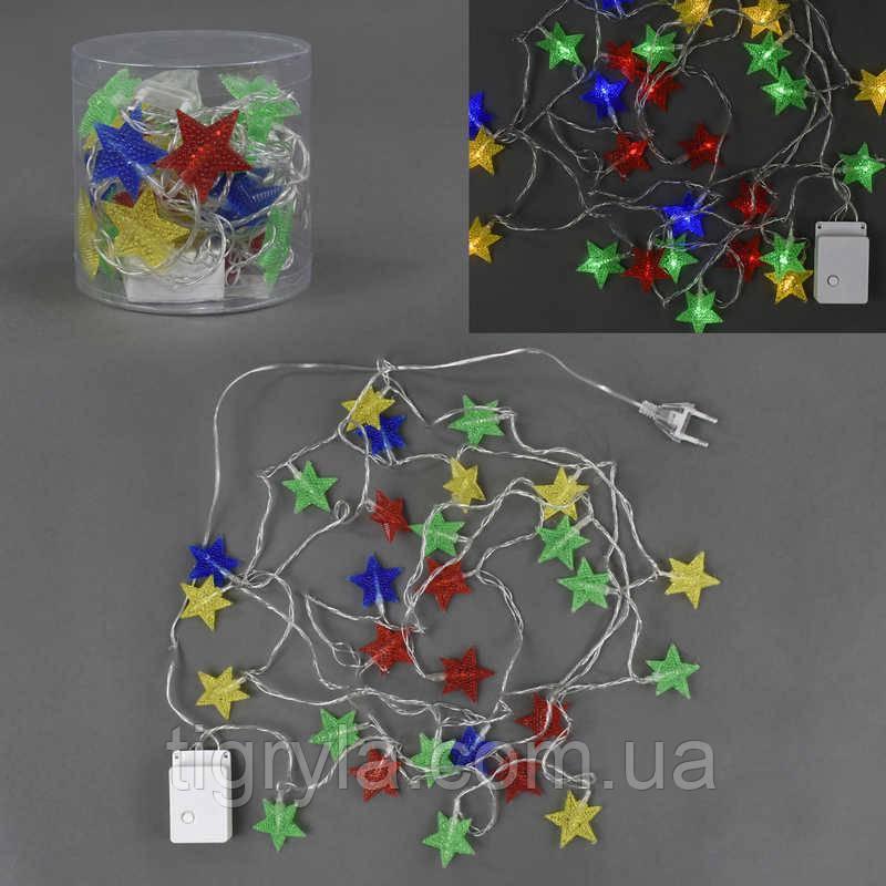 Звездочки - новогодняя гирлянда светодиодная разноцветные лампочки, 4.7 метра