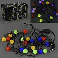 """""""Шарики"""" - новогодняя гирлянда светодиодная разноцветные лампочки, 6 метров"""