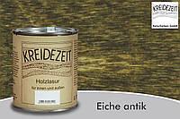 Натуральная  лазурь по дереву цветная Kreidezeit Holzlasur außen /  Eiche antik / цвет античный дуб  0,75 l