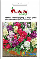 "Семена  цветов  левкой (маттиола) Сахар и Специи, 0,05 г, ""Садыба центр"",  Украина"