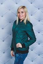 Куртка осень-весна темно-зеленая, фото 2