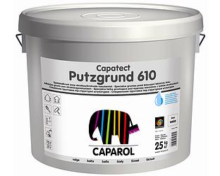 Грунт с кварцевым песком CAPAROL PUTZGRUND 610  адгезионный, 25кг