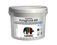 Грунт с кварцевым песком CAPAROL PUTZGRUND 610  адгезионный, 8кг