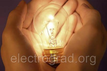 З Днем Энергетика!!