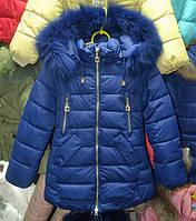 Зимова куртка для дівчат 6-10 років ShangXu синє 271bb13c28477
