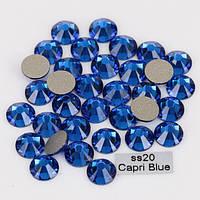 Стрази Capri Blue (синій) SS20 холодної фіксації. Ціна за 144 шт