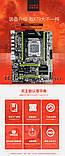 Материнська плата Huanan X79 2.49 Pb Motherboard LGA2011 e5-2670, 1650, 2650, 2680, 2660, 1660 Lga 2011, фото 3