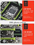 Материнська плата Huanan X79 2.49 Pb Motherboard LGA2011 e5-2670, 1650, 2650, 2680, 2660, 1660 Lga 2011, фото 4