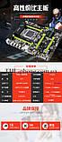 Материнська плата Huanan X79 2.49 Pb Motherboard LGA2011 e5-2670, 1650, 2650, 2680, 2660, 1660 Lga 2011, фото 6