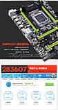 Материнська плата Huanan X79 2.49 Pb Motherboard LGA2011 e5-2670, 1650, 2650, 2680, 2660, 1660 Lga 2011, фото 9