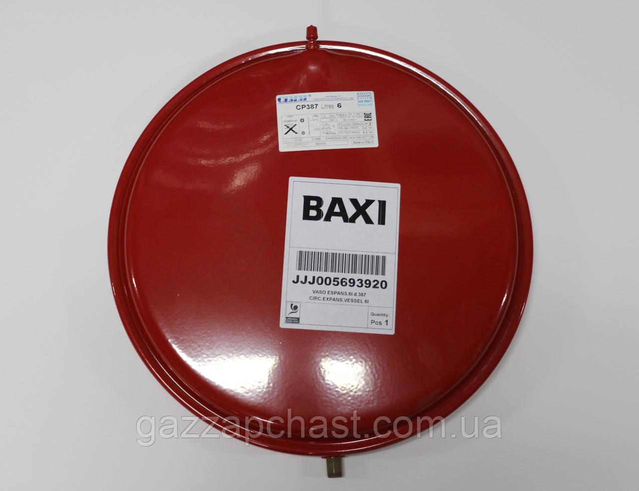 Бак расширительный Baxi / Westen 6л., M 14х1 (турбированные модели) (5693920)