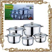 Посуд Maestro Jambo Gold 10 предметів MR-2020-10