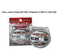 Леска зимняя Fishing ROI HMC Transparent 0.10mm 50m