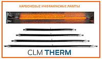 Инфракрасные карбоновые лампы 68 см