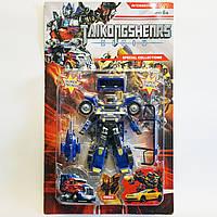 Робот Трансформер 45*27см