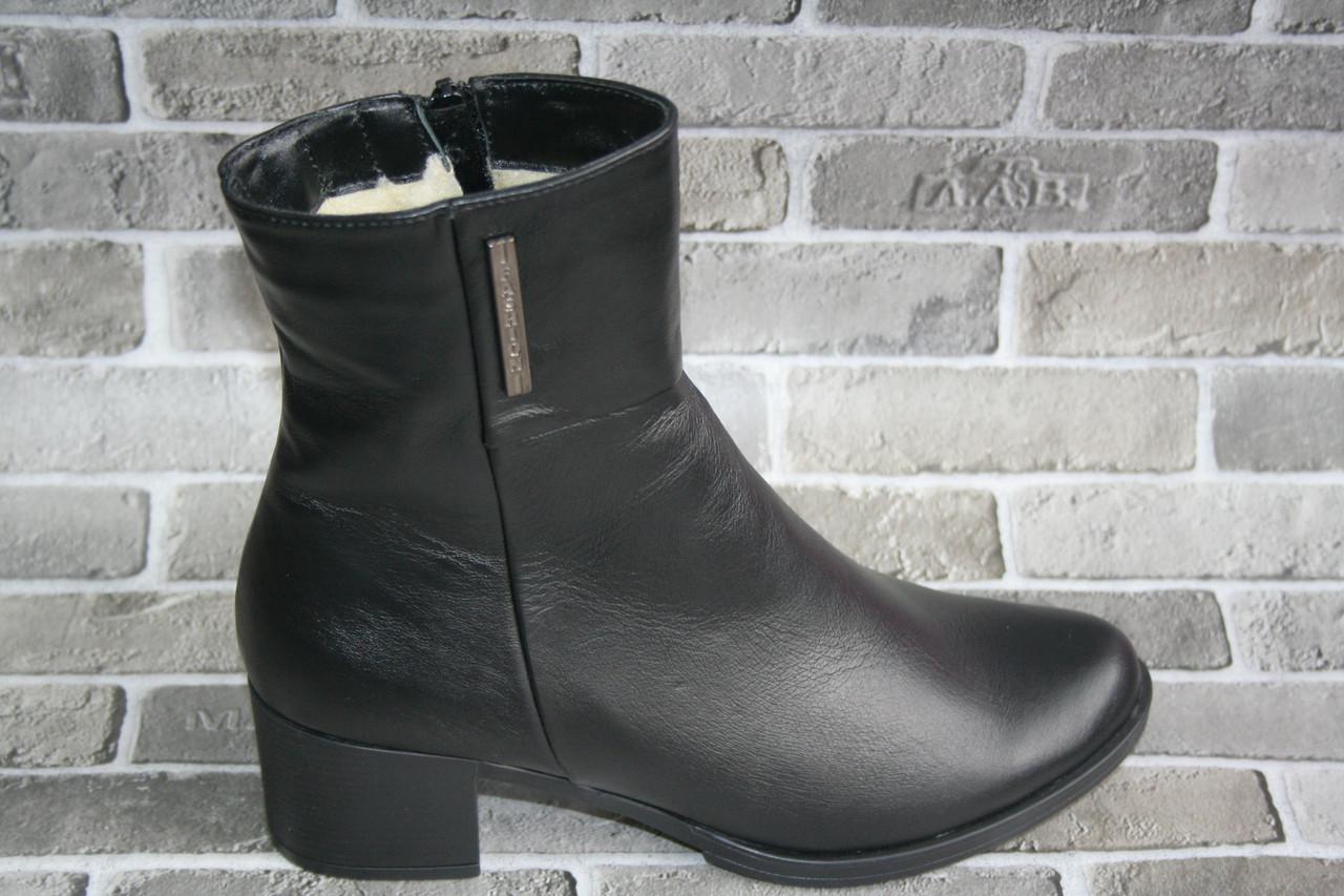 Ботинки зимние черные