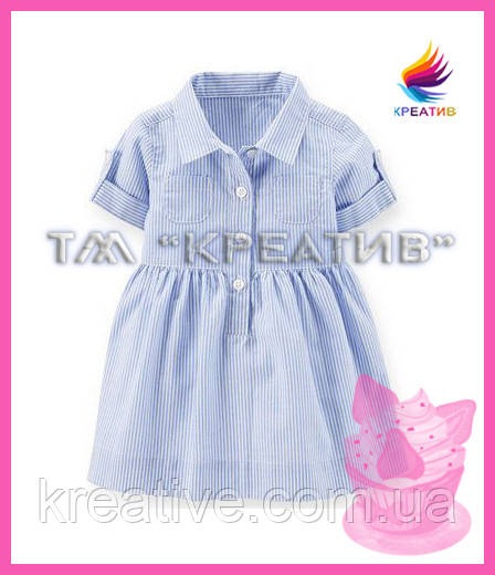 Детские платья для девочек под заказ (от 50 шт.)