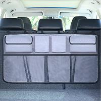 Органайзер для автомобиля на спинку заднего сиденья 86*46см Серый (04040)