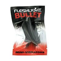 Вибропатрон для установки в мастурбаторы Fleshlight® Bullet - Оригинал