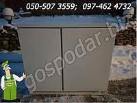 Холодильник Privileg двухкамерный горизонтальный б\у из Германии