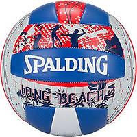 Волейбольный мяч Spalding Beachvolley Longbeach