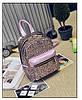 Жіночий рюкзак стильний рожевий з блискітками з екошкіри
