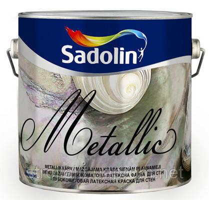 Интерьерная краска-металлик SADOLIN METALLIC SILK Садолин Металик Силк 2,5л