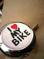 Звонок велосипедный