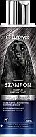 Шампунь Eurowet для собак с черной шерстью 200 мл