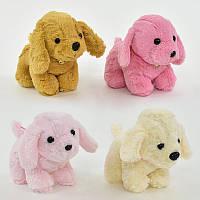 Мягкая игрушка Собачка Е 21525