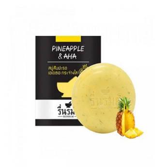 Натуральное мыло с ананасом и фруктовыми кислотами 55 г
