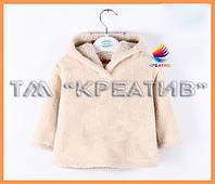 Детские кофты флисовые, свитера, толстовки  (от 50 шт.)