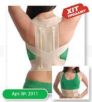 Корректор осанки с ребрами жесткости Medtextile 2011