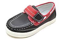 Туфли BG2716-809 (размер 26 – длина 17,3см)