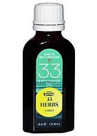 Эфирное масло 33 Травы, классик, натуральное, Швейцария /  / 33 Herbs