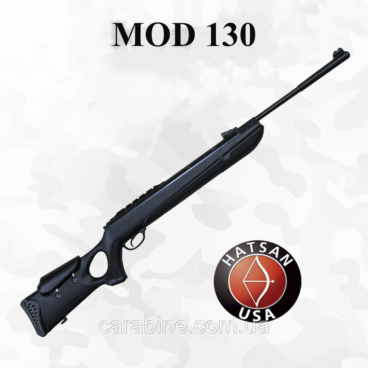 Hatsan 130 пневматическая винтовка супер магнум (Хатсан 130)